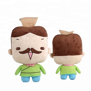Custom Cartoon Soft Plush Boy Doll With beard Kids Toy Cute Rag Stuffed Doll