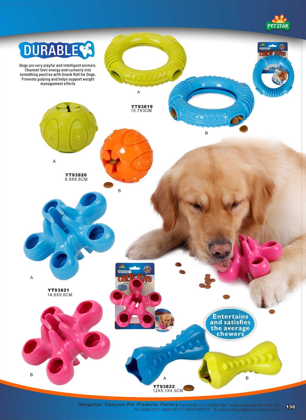 Pet Products Wholesale Pet Dog Toy Food