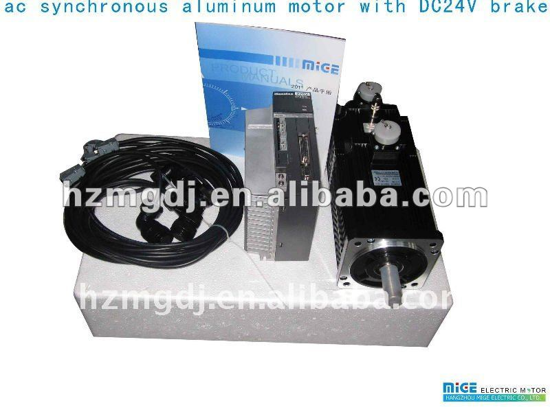 ac synchronous aluminum motor with DC 24V brake