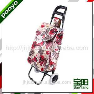 trolley luggage nice gift paper bag
