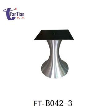 Fantian Wholesale Tulip Shape Aluminum Alloy Table Base For Hot Sale - Brushed aluminum table base
