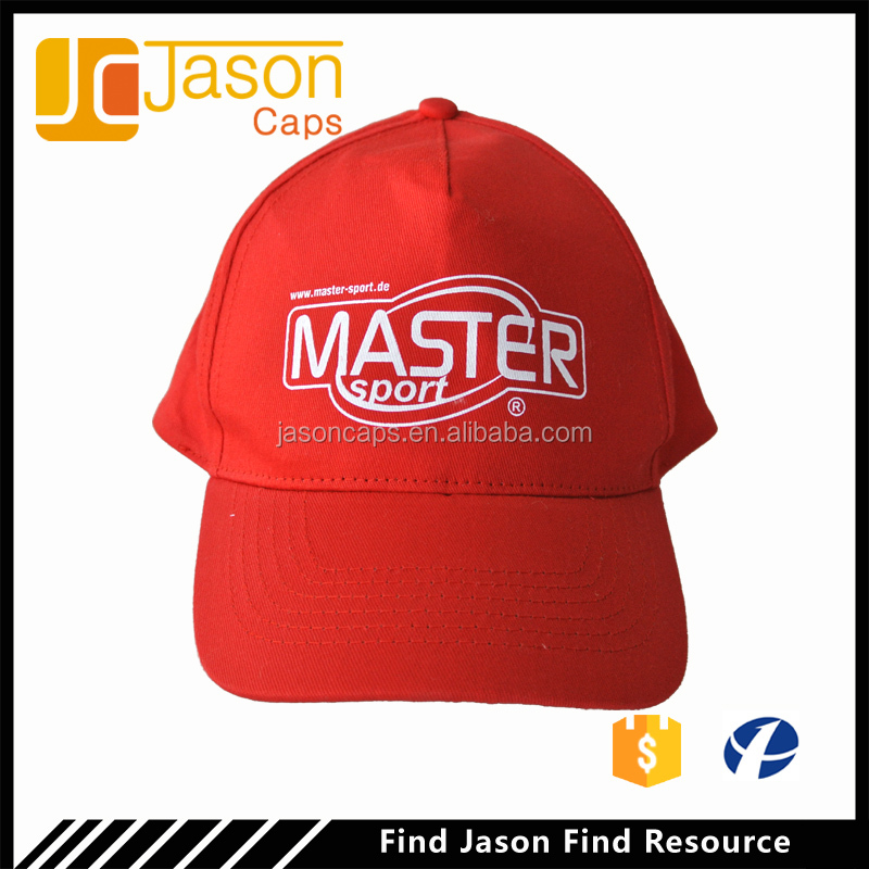 5 panel cap with customized printed logo