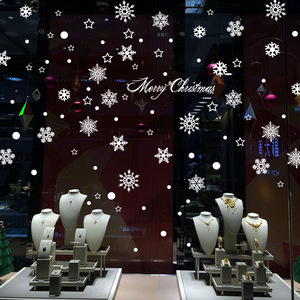 SD004 Christmas Snow Tree Window Post Lakes Waterproof Living Room Classroom Background Decorations Removable Wall Stickers