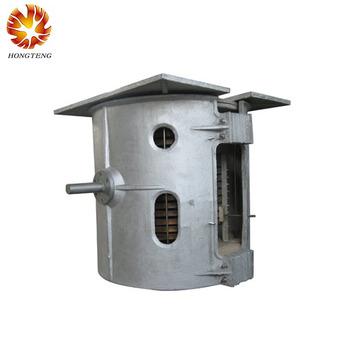 electric furnace melting aluminum copper making ingots billet buy