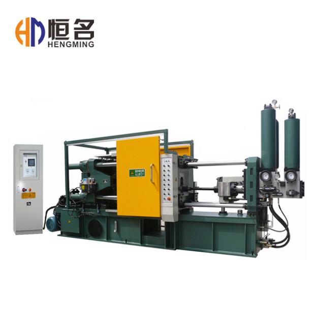 Aluminium Pressure Cold Chamber Die Casting Machine Price