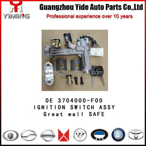 GREAT WALL SAFE IGNITION SWITCH ASSY /OE:3704000-F00
