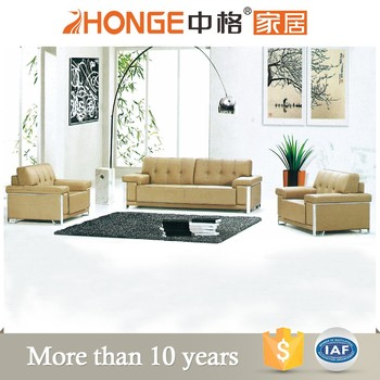 China Factory Modern Lobby Design Office Reception Sofa Furniture Genuine  Leather Sofas - Buy Office Reception Sofa Furniture,Genuine Leather Office  ...