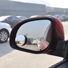 2017 HD 360 Degree Wide Angle Round Convex Car Vehicle Mirror Blind Spot Auto Rear View Parking Mirror For All Car