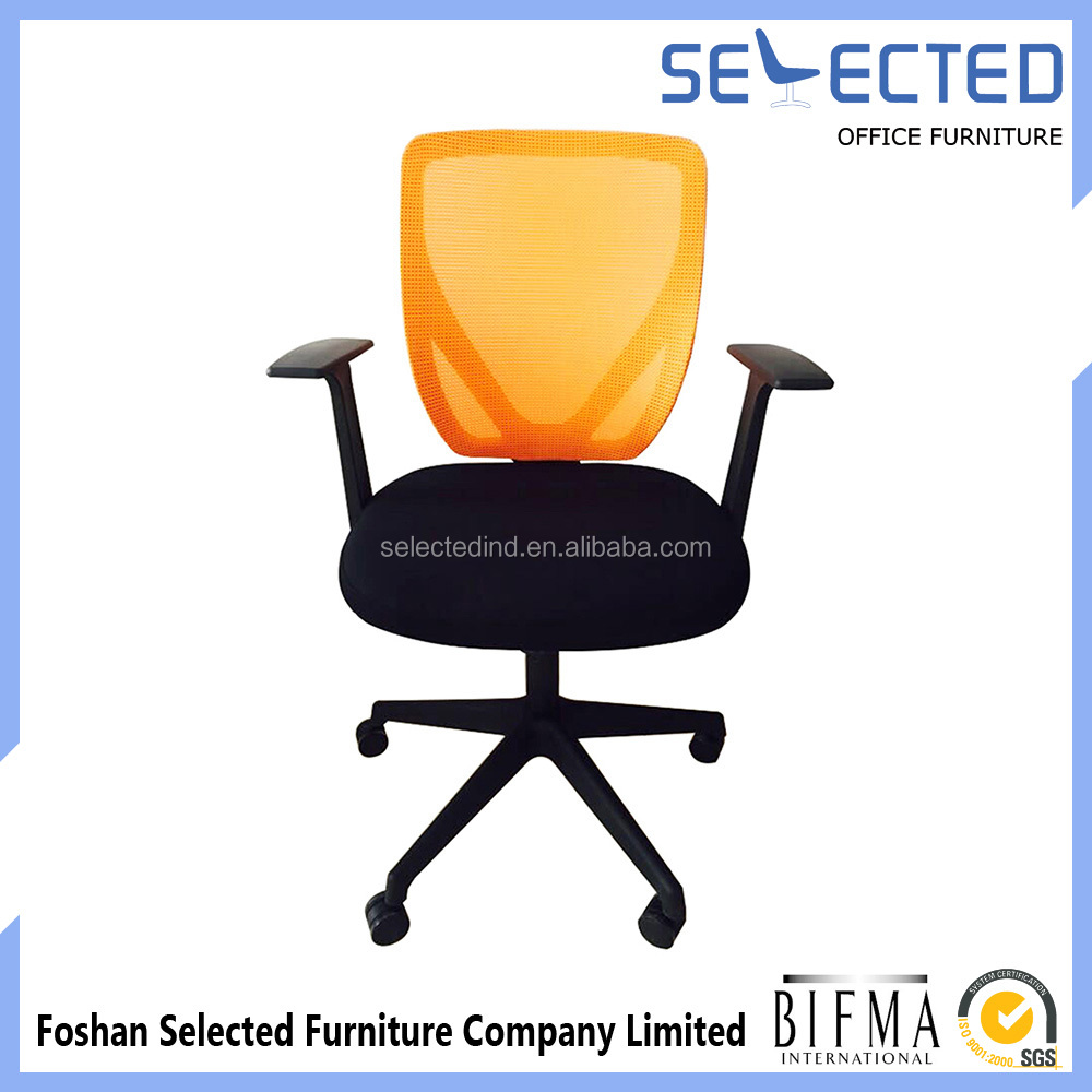 Kids Computer Chairs, Kids Computer Chairs Suppliers And Manufacturers At  Alibaba.com