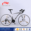road bike carbon / road bike frame / 26 inch road bike with 21 speed and 30 speed