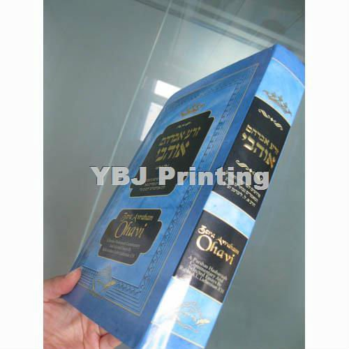 Widely used colorful printed china book publisher