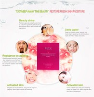 Cleaning product with pomegranate collagen face and neck mask with China skin care products RJ
