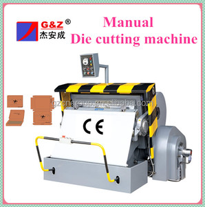 Easy operate manual paperboard box die cutter and creaser