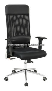 Recaro Chairs/Office Chairs/Executive Office Chair