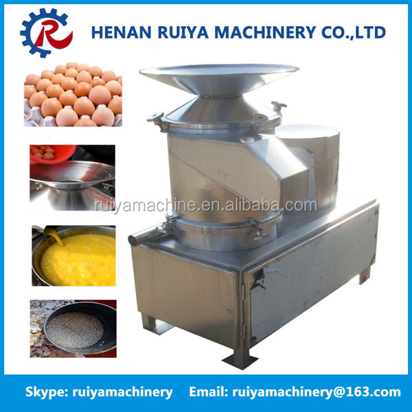 Mini model Egg Processing Plant Price