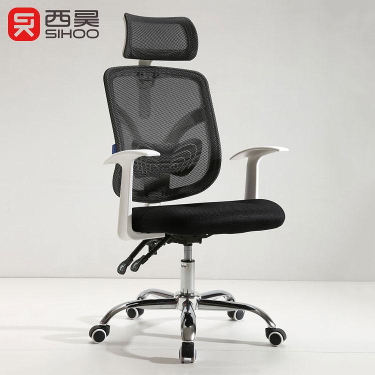 Silla de oficina de malla para el personal, silla de sala de reuniones, silla de entrenamiento