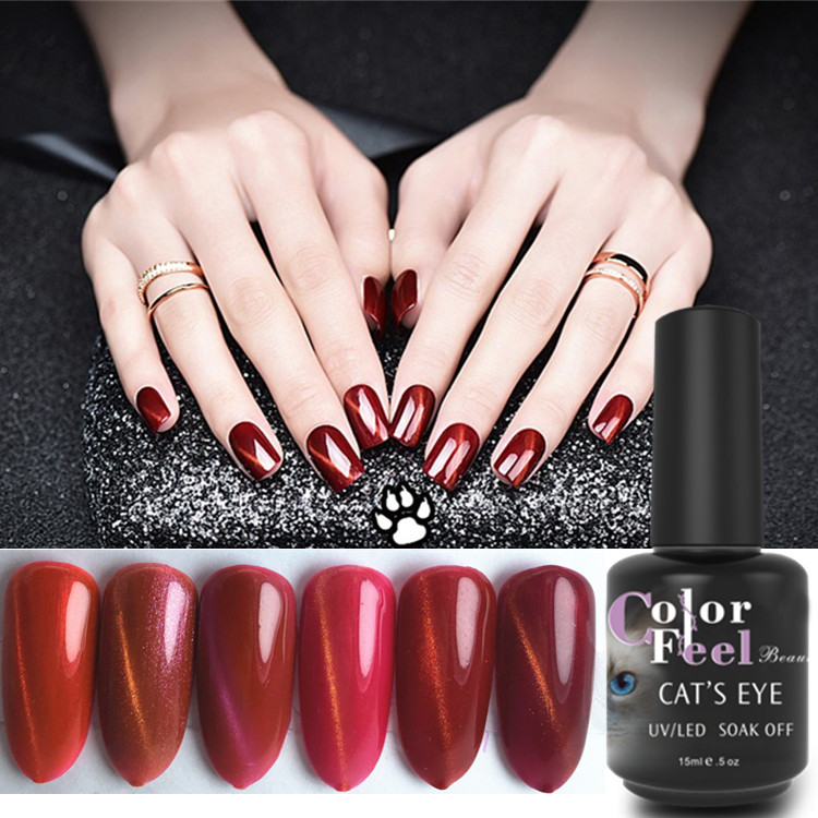 Cats Eye Gel Varnish Soak Off 3d Gel Lacquer Magic Stick Gradient Uv Nail Polish 12 Colors Available 10ml Factory Direct Selling Price Nail Gel Beauty & Health