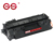 GS TONER CARTRIDGE CF280A compatible For HP M425 Recycling zhuhai Enterprises