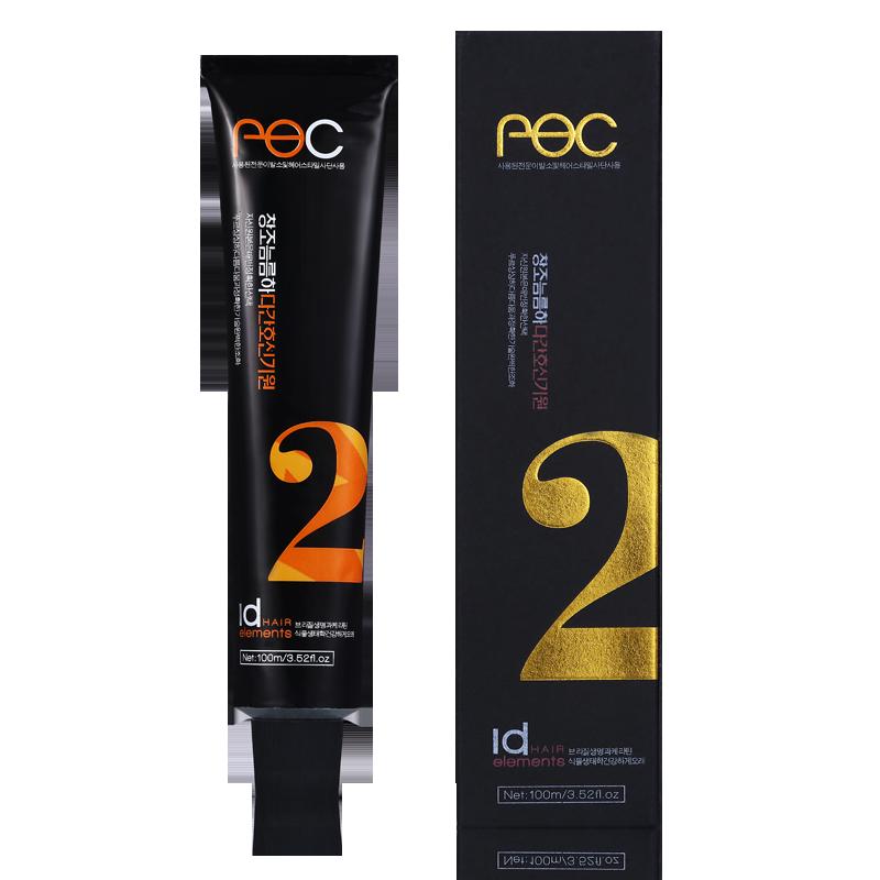 usine chantillon gratuit permanent professionnel couleur des cheveux sans ammoniaque colorant shampooing pour cheveux colorant - Shampoing Colorant Sans Ammoniaque