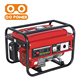 O O Power Portable 2kw Chinese Gasoline Generator OO-GG2500