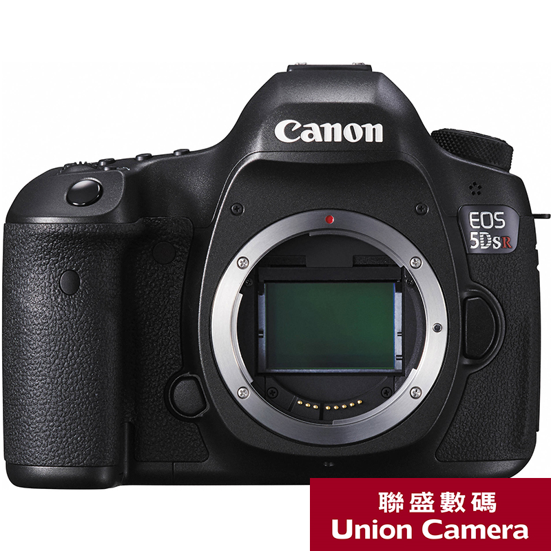 CANON EOS 5DS R BODY DSLR CAMERA