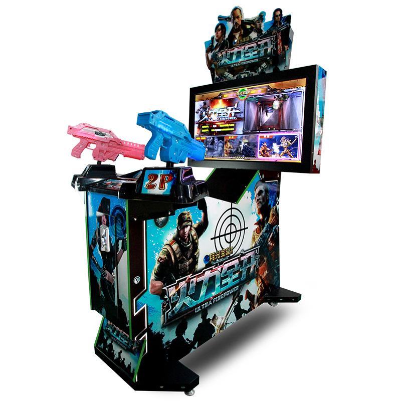 Big Hunter Shooters Video Machine Challenger Arcade ...