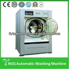 80kg industrial washer extractor, fully industrial automatic washing machine