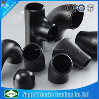 seamless butt weld black carbon steel pipe fittings(elbow \/tee\/reducer)