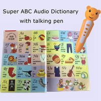 2200 English Words and 3800 Example Sentences Audio Dictionary with Reading Pen for Children