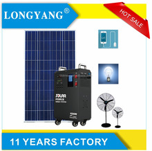 12V to 220V solar power home system 300w energy saving solar powered generator