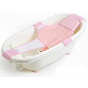 Baby Care Adjustable Infant Shower Bath Bathing Bathtub Baby Bath Net Safety Security Seat Support