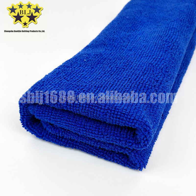China Supplier 80% polyester and 20% polyamide Meguiars Supreme Shine Microfiber Towel wholesale