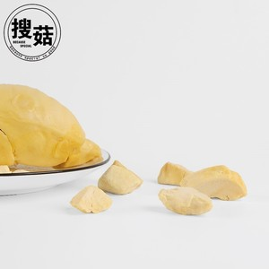 wholesale top selling organic fd durian chips