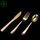 Upscale Gold Flatware Set Heavy Weight Plastic Gold Cutlery Set