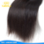 Alibaba hot sale top quality 100% virgin silky straight vagina hair, the virgin hair fantasy