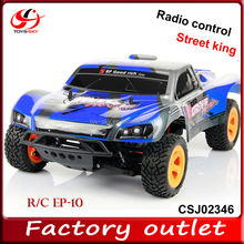 Hot sale 1/10 2.4G brushed Electric Powered RC high speed rally truck for sale (40km/h)