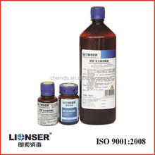 LIONSER Compound Iodine for Skin Disinfection Before Puncture