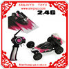 Fantastic Z301 toys 2.4g RC Drift mini rc car mini high speed rc car