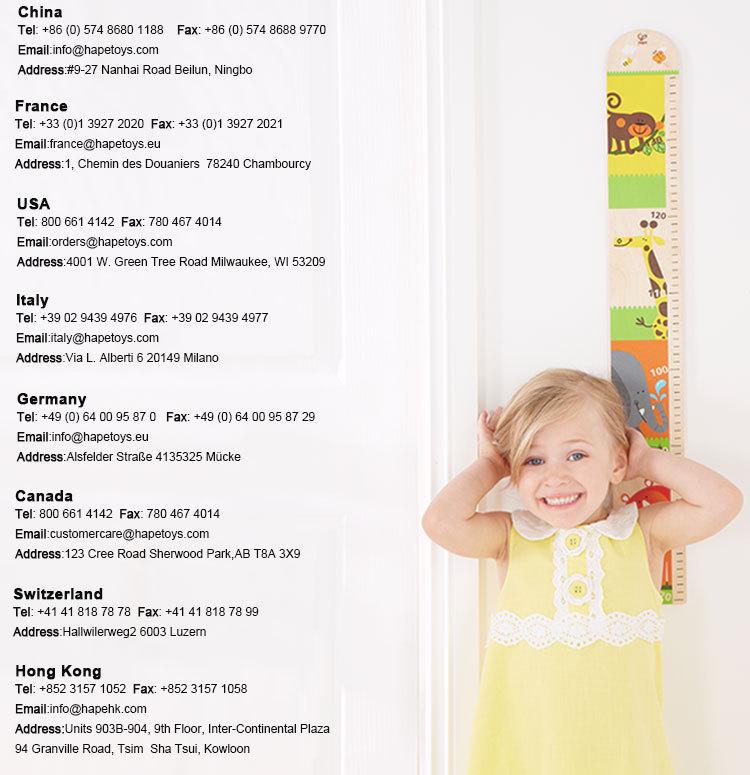 लकड़ी सीखने खिलौना, बच्चों सीखने खिलौना, बेबी लर्निंग खिलौना