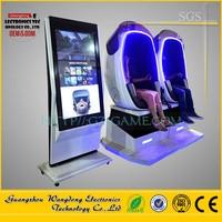 Shopping center 9d motion rides 9d vr cinema egg, cinema 9d virtual reality for USA Houston