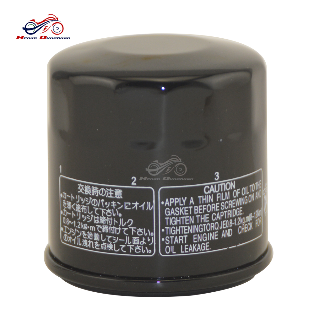 China oil filter cross reference wholesale alibaba nvjuhfo Image collections