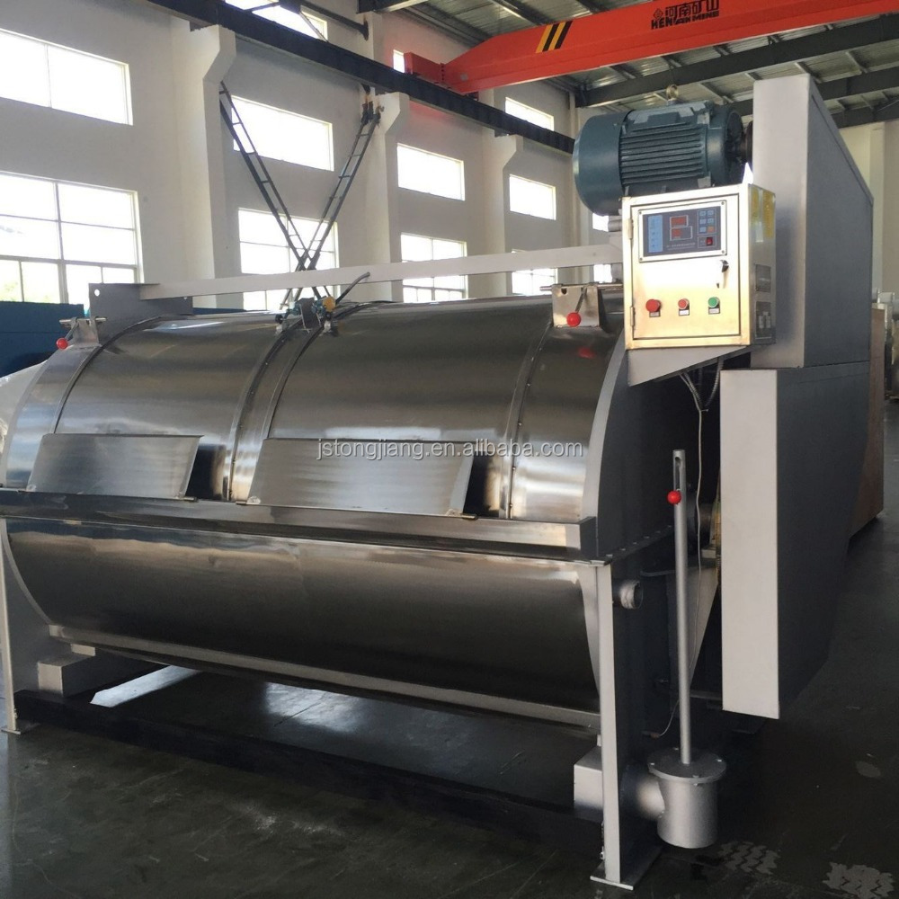 industrial washing machine used clothes processing plant