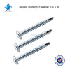China stainless A2 A4 SS304 SS316PRECISION AXIS AND SPECIAL FASTENERS