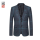 High Quality New Men Suits Slim Custom Fit Brand Fashion Suits Blazer
