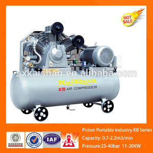300 cfm air compressor for car wash with good quality engine