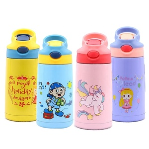 Children stainless steel vacuum insulated water drink flask bottle