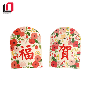 China factory custom printing fancy mini money ang pow red packet