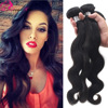 /product-detail/wholesale-price-remy-virgin-brazilian-sew-in-human-hair-extensions-60532868997.html