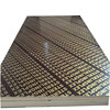 Good quality 18mm Marine Plywood with low price
