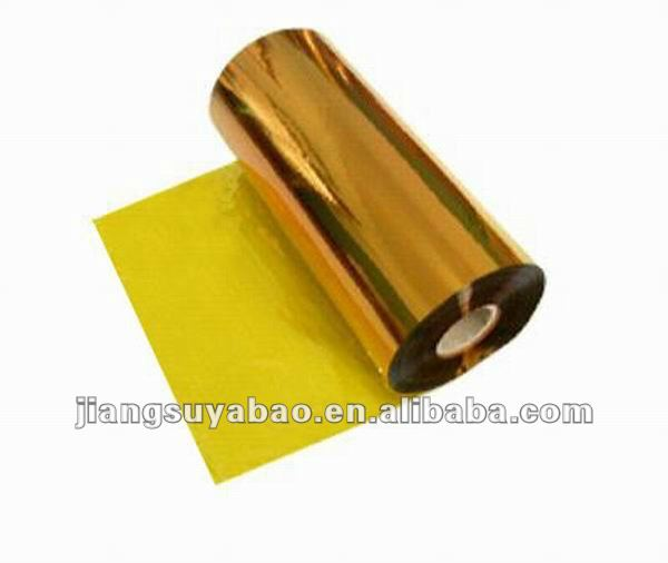 Polyimide film 6052 as Air Conditioning Insulation Material